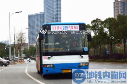 长沙公交269路开通 附首末班车运营时间、停靠站点、票价