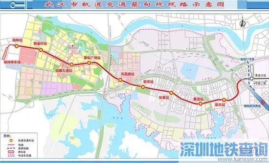 武汉地铁3条在建线路站名公示 有你家附近的吗
