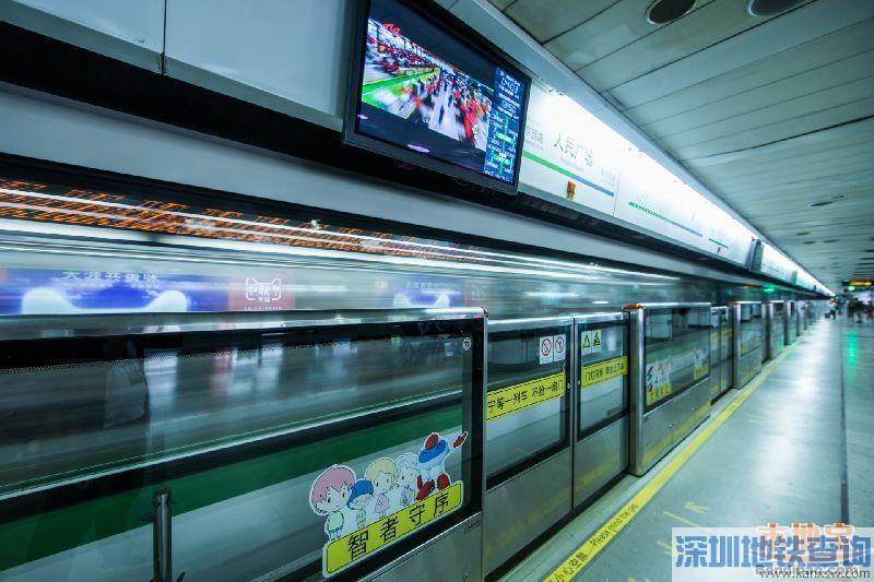 广州地铁站丢东西怎么办如何处理?坐地铁不小心把东西落下正确找回方法