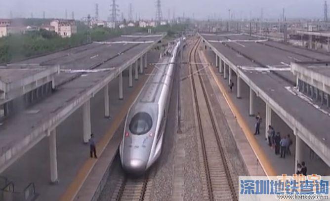 杭深高铁近海内陆线最新规划(附线路图+站点+进展)