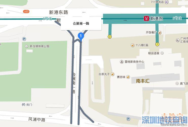 广州海珠会展南一路2018年3月18日-6月30日进行全封闭施工