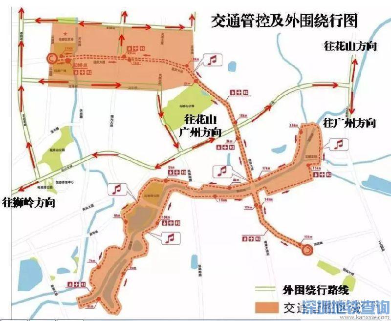 广州花都摇滚马拉松2018年3月31日交通管制路段时间段一览