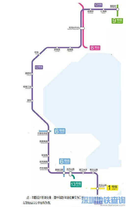 青岛地铁12号线最新线路图、换乘站点一览
