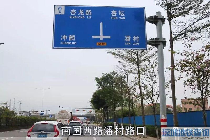 顺德区各墓园2018清明节交通管制路段时间段、受影响的公交线路一览