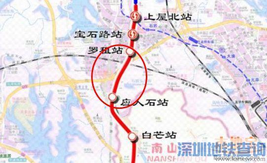 深圳地铁13号线应人石站至罗租站区间选址初定 附具体位置示意图
