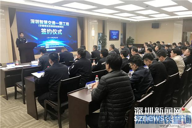 深圳高快速路将全覆盖高清视频 还有这些福利!