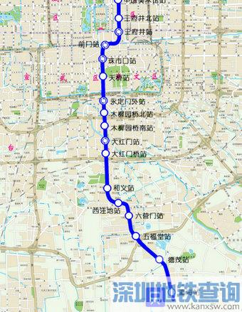 北京地铁8号线珠市口站至瀛海站年底开通 全程13站