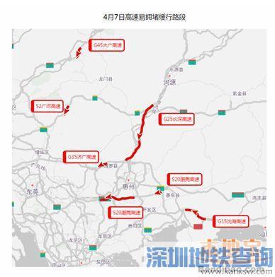 惠州高速2018清明假期易堵路段时间段、避堵指南、绕行线路