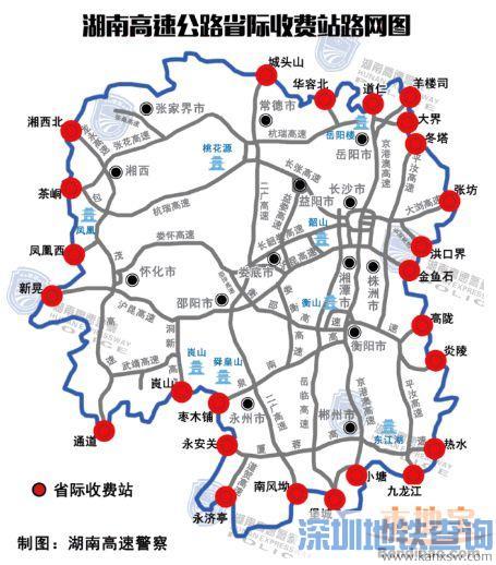 2018清明节假期湖南高速公路易堵路段时间段、出行指南、绕行线路