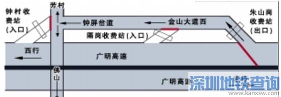 2018年4月10日起广明高速双岗、钟村收费站更名