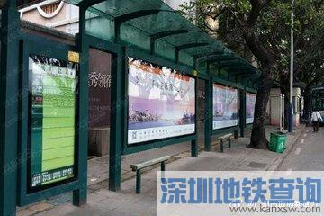 广州公交189路2018年4月8日起有调整(图)