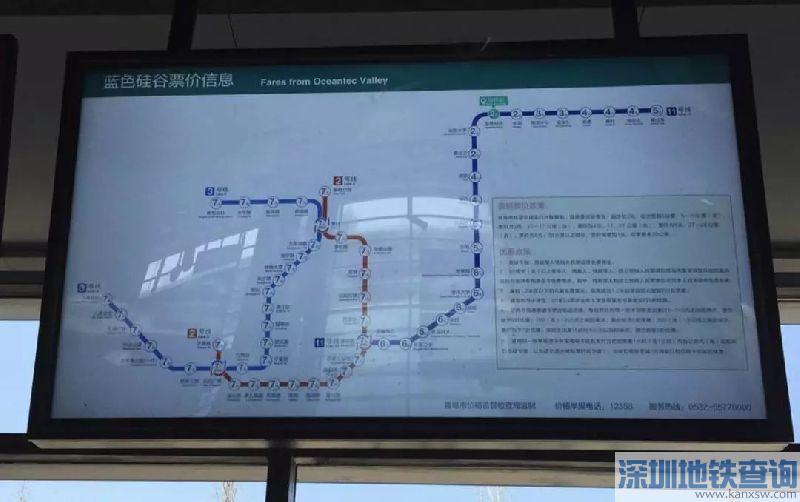 青岛地铁11号线最新票价、首末班车运用时间表、换乘车站一览