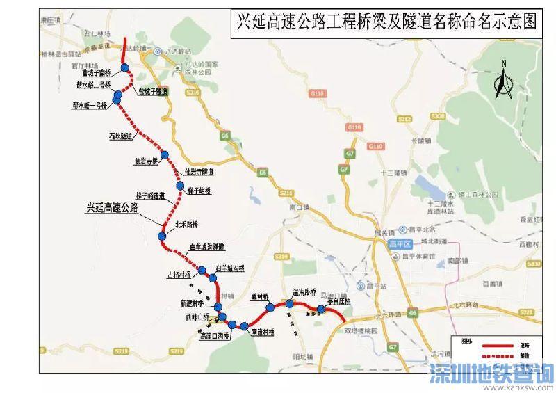 兴延高速公路白羊沟隧道双线贯通 计划于2018年底全线贯通
