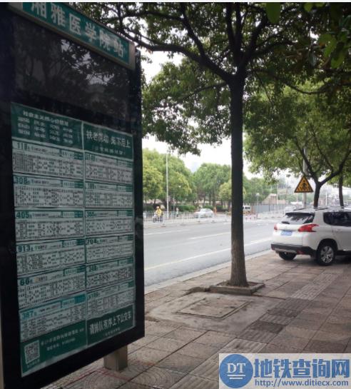 湘雅医学院公交站、湘雅三医院公交站有变化
