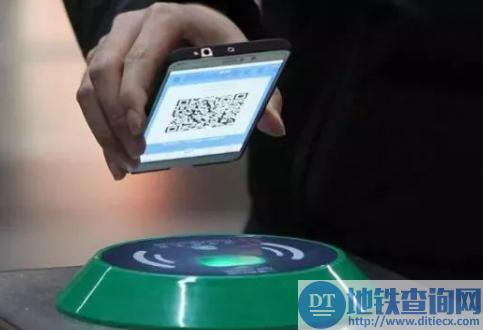 长沙网上购票扫码乘地铁或将2018年内实现