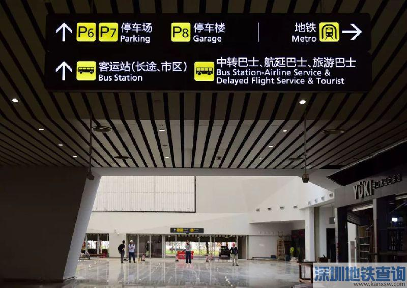 2018广州白云机场停车场最新收费标准一览