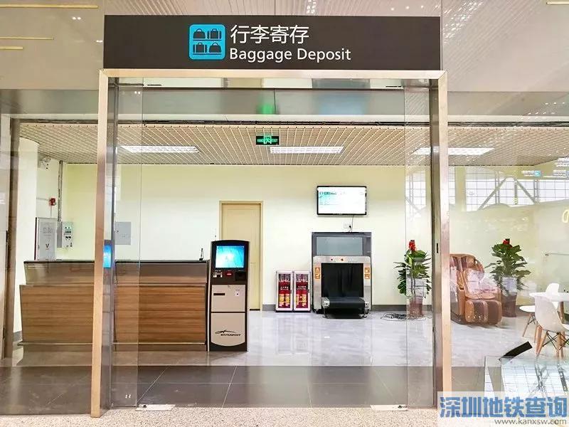 2018广州白云机场t2航站楼亮点盘点 旅客可微信连接WiFi