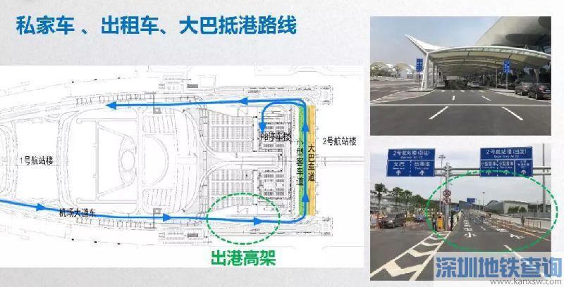 2018广州白云机场t2航站楼位置在哪?坐地铁怎么去?