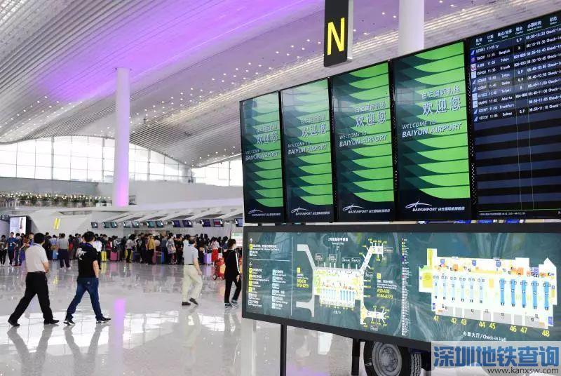 白云机场T2航站楼怎么去T1航站楼?可乘免费穿梭巴士如何乘坐