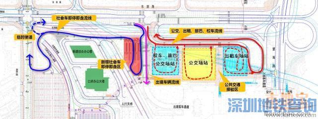 2018深圳即停即走通行路段、区域、时间规定、违反处罚标准