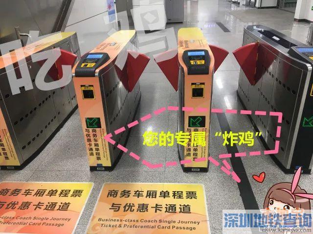 深圳地铁都可用二维码乘车吗?11号线商务车厢可以吗?