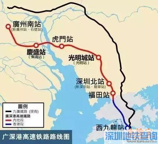 香港西九龙可买这18个车站往返高铁票
