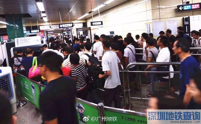 广州地铁燕塘站2018年5月22日起限流时间调整一览