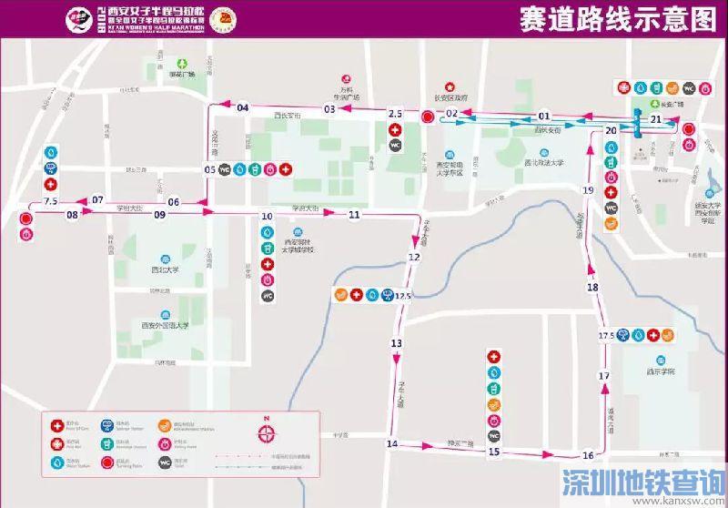 2018西安女子半程马拉松路线图比赛时间、交通管制路段时间段一览