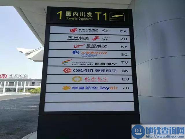 长沙黄花国际机场T1航站楼5月16日正式启用