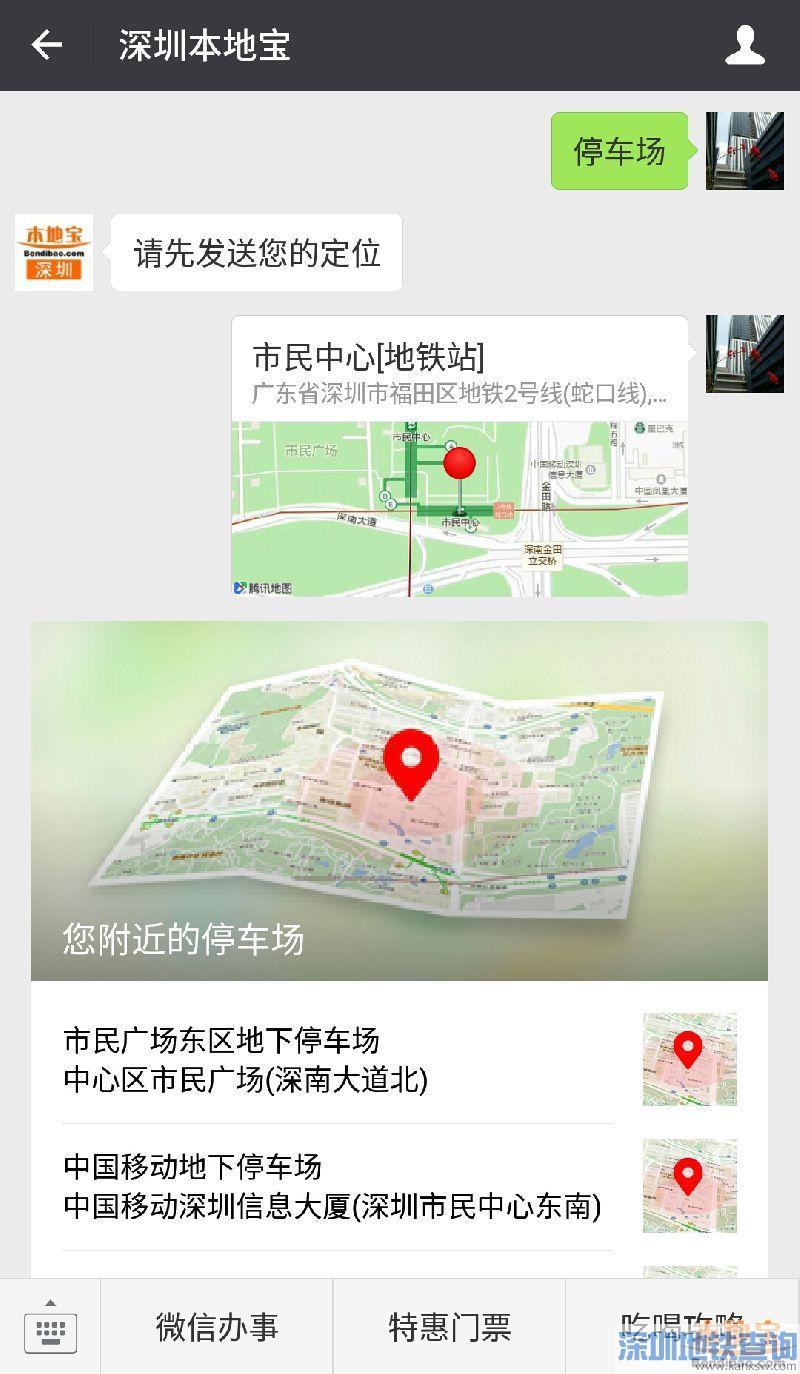 2018深圳文博会如何停车(停车攻略+停车场分布)