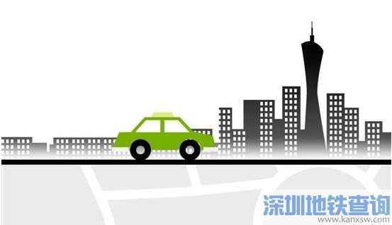 2018广州出租车价格上调后乘客要多付多少钱支出增加多少?