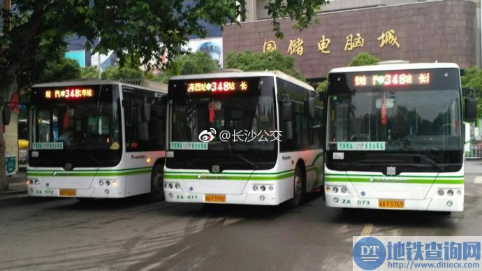 长沙公交348路分为321路、348路新线 附最新的首末班运营时间停靠站点票价