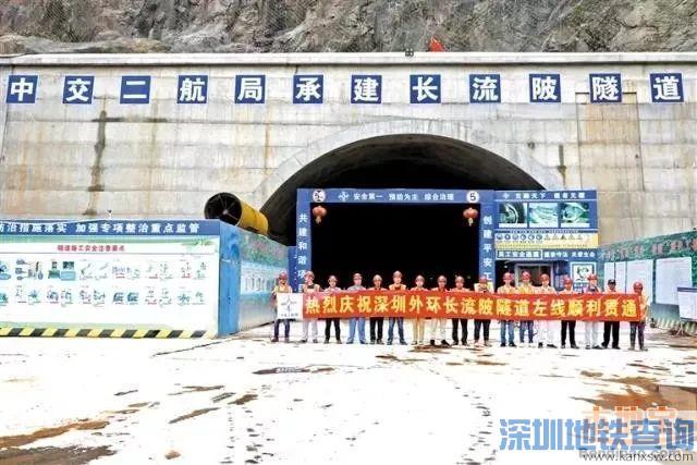 深圳外环高速建设最新进展 长流陂隧道左线顺利贯通