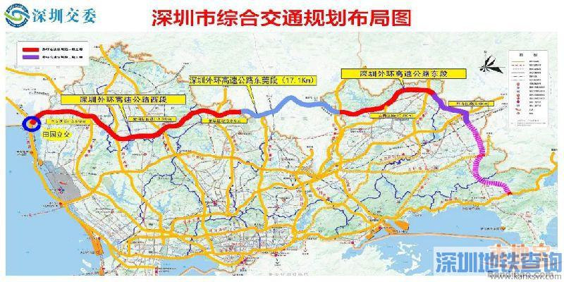 深圳外环高速