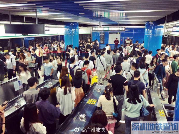 2018广州地铁高增站限流时间一览
