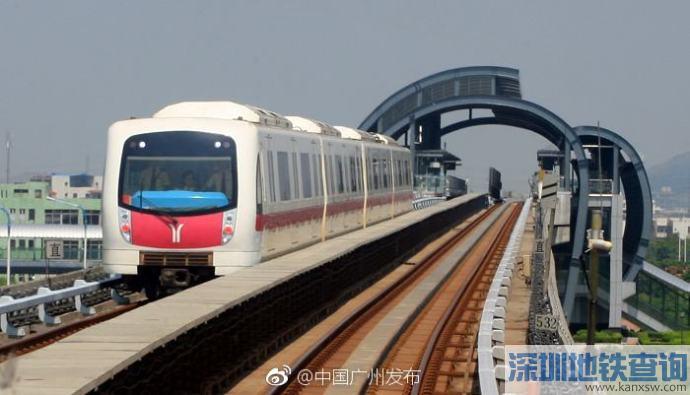2018广州地铁将开通3条新线 届时地铁总里程接近500公里