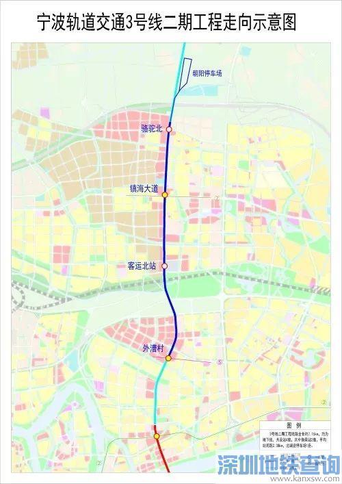 宁波地铁三号线二期经过骆驼吗