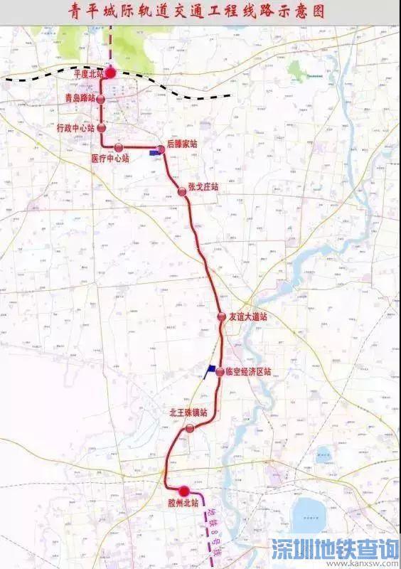 青岛地铁14号线胶州境内有变动 终点站平度北站位置确定