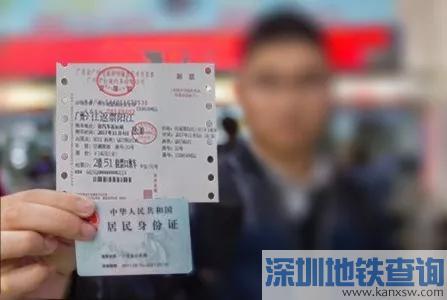 广州省汽车客运站即日起开售2018端午节车票