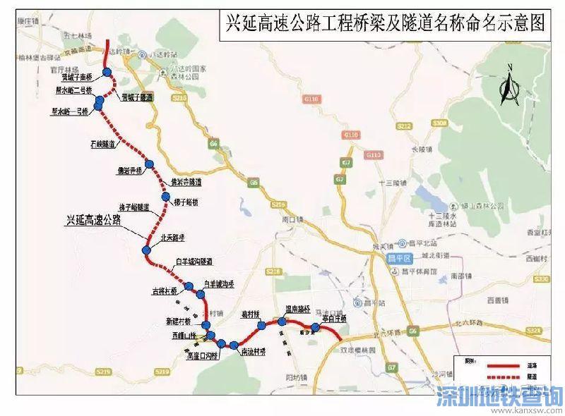 兴延高速将于2018年年底贯通 将改名为京新高速
