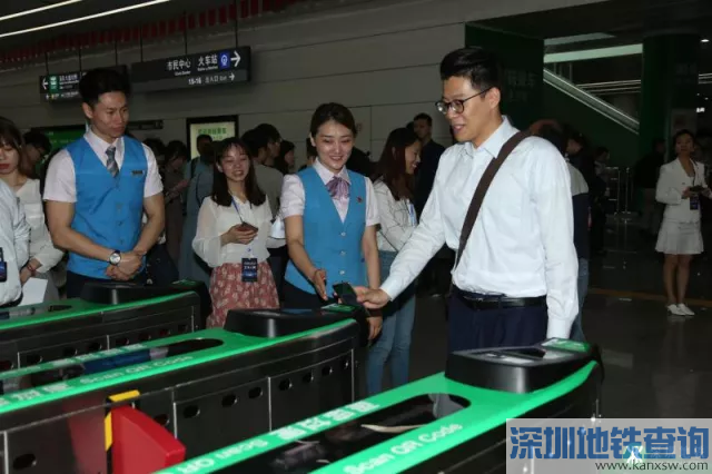 深圳地铁扫码过闸你用了吗?2018年内实现所有闸机均可扫码