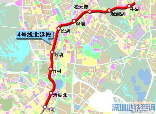 深圳地铁4号线北延段完成征收 线路建设进展更加顺利