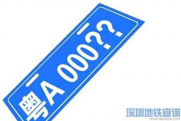 广州市2018年6月中小客车增量指标竞价公告