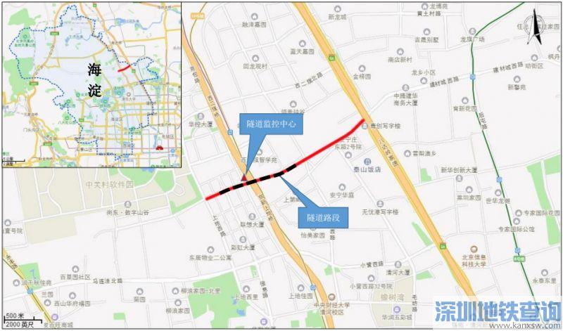 安宁庄北路(上地西路-京藏高速公路)将于8月开工