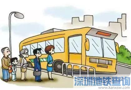 即日起龙岗布吉街公交站设置分站 坐车不要走错站