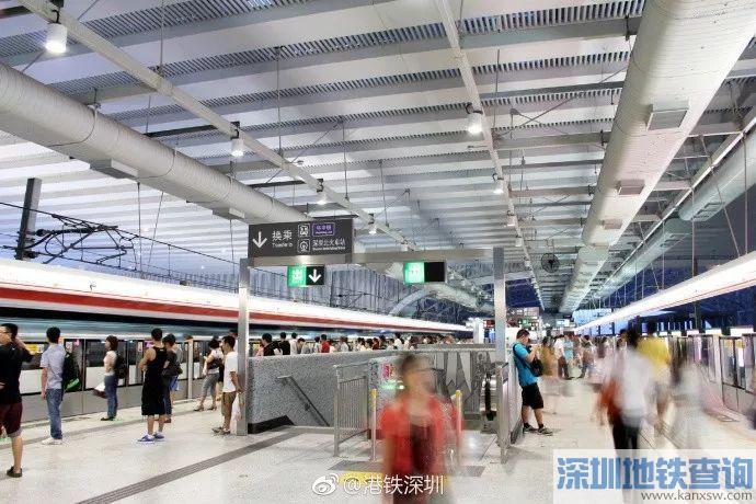 6月30日起深圳地铁4号线周末增开列车 实现免费WIFI覆盖