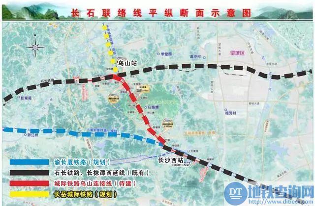 乌山联络线将开建