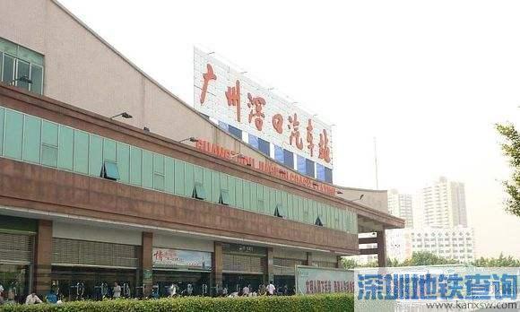 2017端午节广州�蚩谄�车站加密英德线路班次