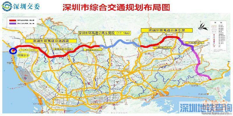 深圳坪山4大高速最新进展(南坪三期+坪盐+外环+东部过境)