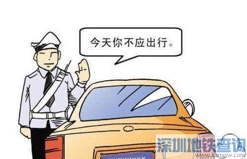 2018广州外地车牌限行吗?珠海车牌在广州限行吗?